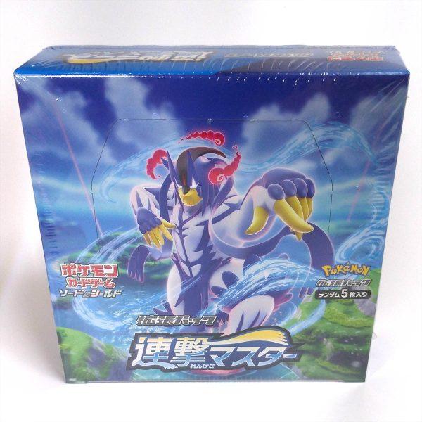 Pokemon Card Game Sword and Shield Pack Rapid Strike Master Box Stili di Lotta fronte TuttoGiappone