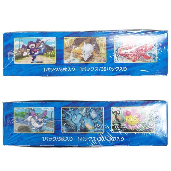Pokemon Card Game Sword and Shield Pack Rapid Strike Master Box Stili di Lotta lati TuttoGiappone