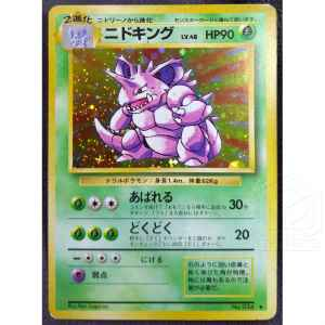 Carta pokemon giapponese Nidoking fronte 1 1600 TuttoGiappone