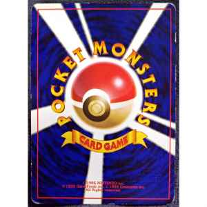 Carta pokemon giapponese Nidoking retro 1 1600 TuttoGiappone