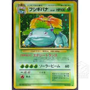 Carta pokemon giapponese Venusaur Fushigibana fronte 1 1100 TuttoGiappone