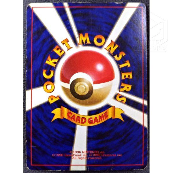 Carta pokemon giapponese Venusaur Fushigibana retro 2 1600 TuttoGiappone