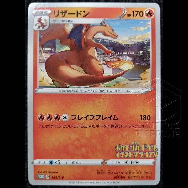Charizard Pokemon Card promo 143 S P Grand Prix TuttoGiappone