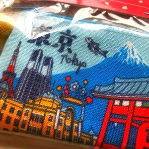 Mini pouch Toukyo 2 min