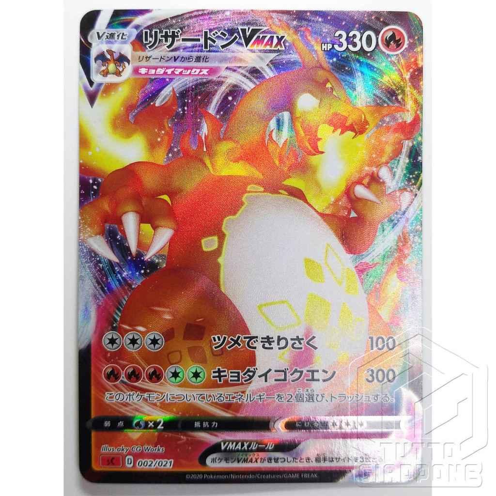 Pokemon Card Charizard VMAX Starter Deck 002 021 sC2 Holo 2 TuttoGiappone