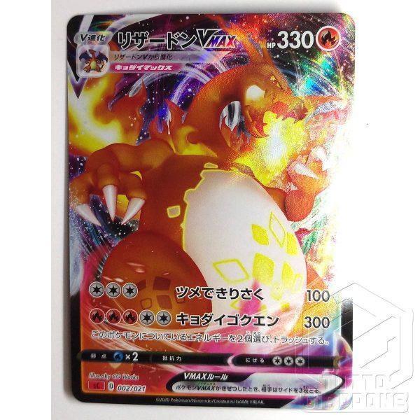 Pokemon Card Charizard VMAX Starter Deck 002 021 sC2 Holo 3 TuttoGiappone