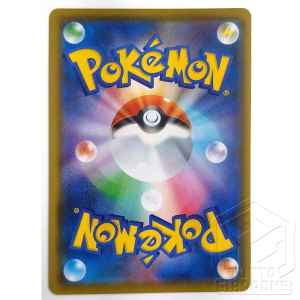 Pokemon Card Charizard VMAX Starter Deck 002 021 sC2 Holo retro TuttoGiappone
