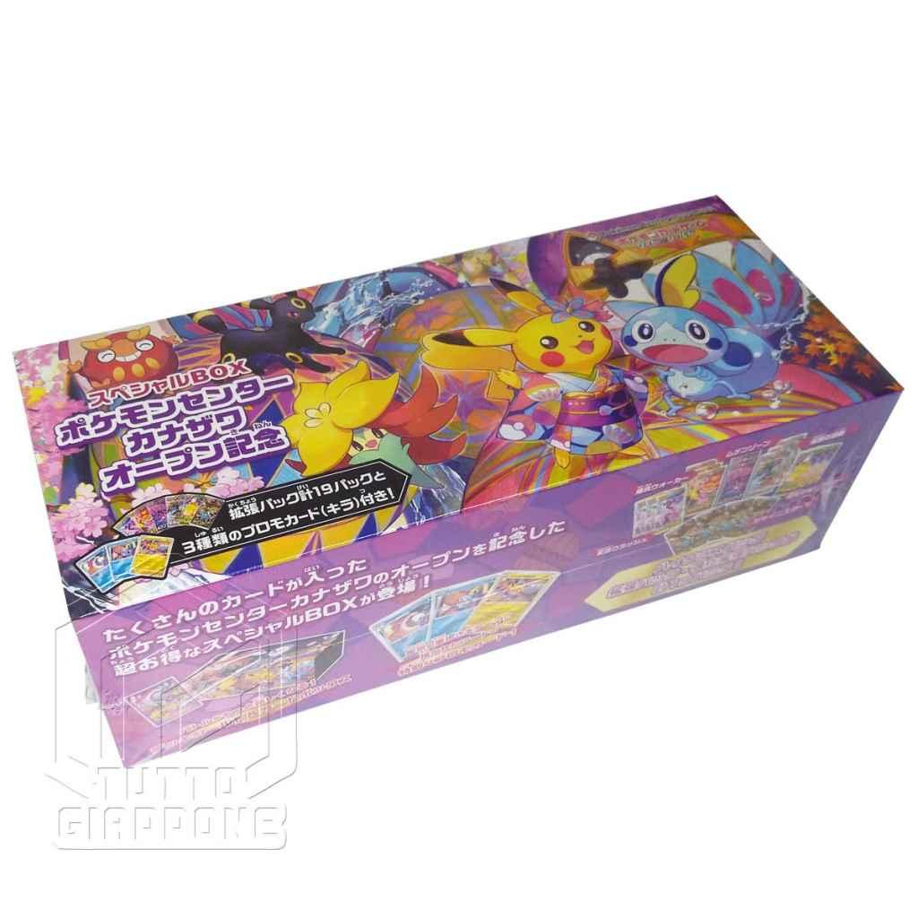 Pokemon Card Game Special Box Pokemon Center Kanazawa Open Memorial TuttoGiappone