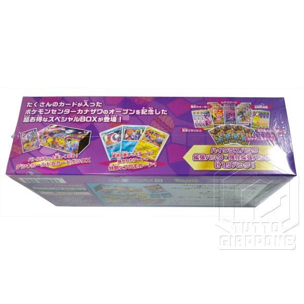 Pokemon Card Game Special Box Pokemon Center Kanazawa Open Memorial 4 TuttoGiappone