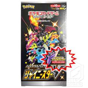 Pokemon Card Game Sword and Shield Shiny Star V Box 1 edizione pokemon center rossa TuttoGiappone