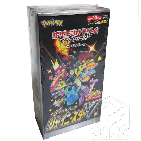 Pokemon Card Game Sword and Shield Shiny Star V Box 1 edizione pokemon center rossa 3 TuttoGiappone