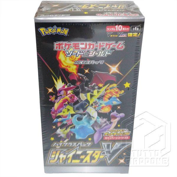 Pokemon Card Game Sword and Shield Shiny Star V Box 1 edizione pokemon center rossa 4 TuttoGiappone