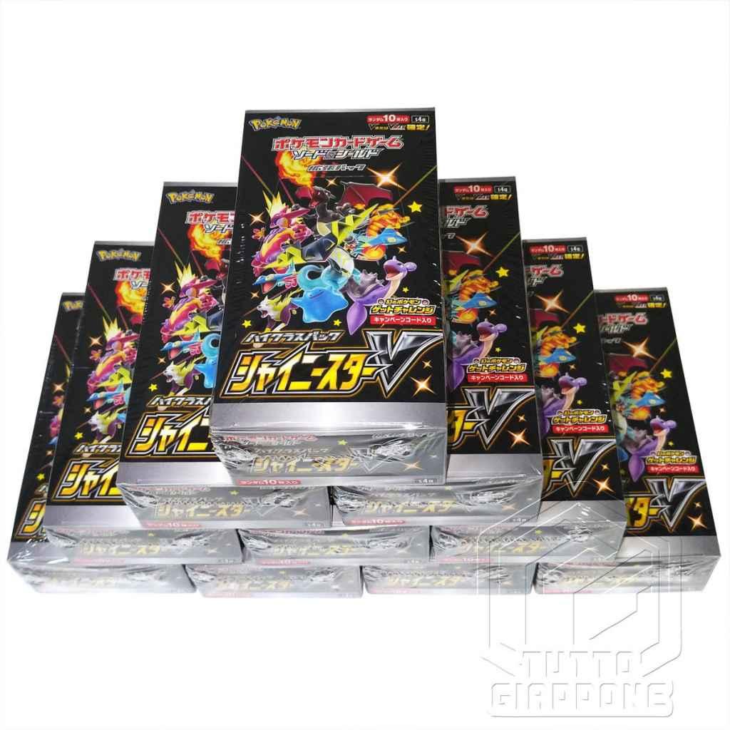 Pokemon Card Game Sword and Shield Shiny Star V Box 1 edizione pokemon center rossa gruppo1 TuttoGiappone