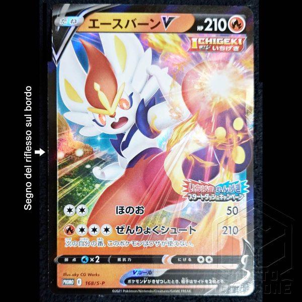 Pokemon Card promo Cinderace Aceburn Colpo Singolo fronte con testo TuttoGiappone