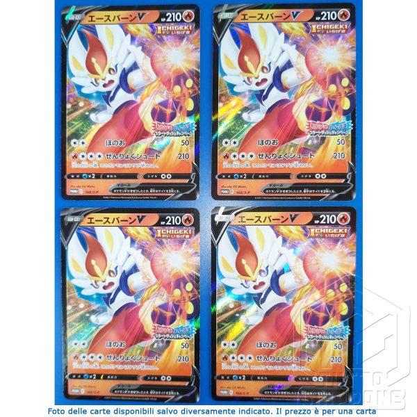 Pokemon Card promo Cinderace Aceburn Colpo Singolo gruppo 4 TuttoGiappone