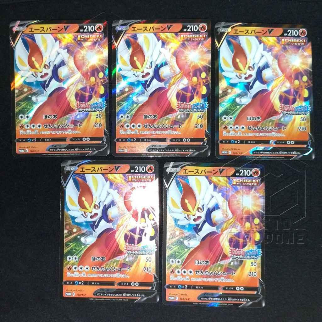 Pokemon Card promo Cinderace Aceburn Colpo Singolo TuttoGiappone
