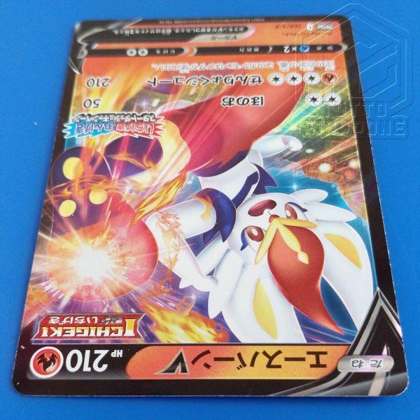 Pokemon Card promo Cinderace Aceburn Colpo Singolo p2 TuttoGiappone