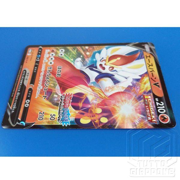 Pokemon Card promo Cinderace Aceburn Colpo Singolo p3 TuttoGiappone