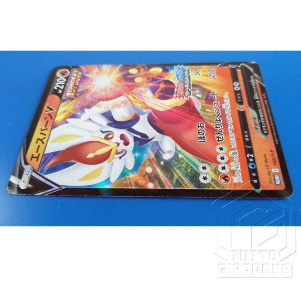 Pokemon Card promo Cinderace Aceburn Colpo Singolo p4 TuttoGiappone