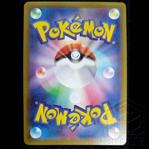Pokemon Card promo Cinderace Aceburn Colpo Singolo retro TuttoGiappone