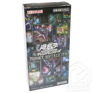 Yu Gi Oh OCG Duel Monsters PRISMATIC ART COLLECTION Box view 1 TuttoGiappne