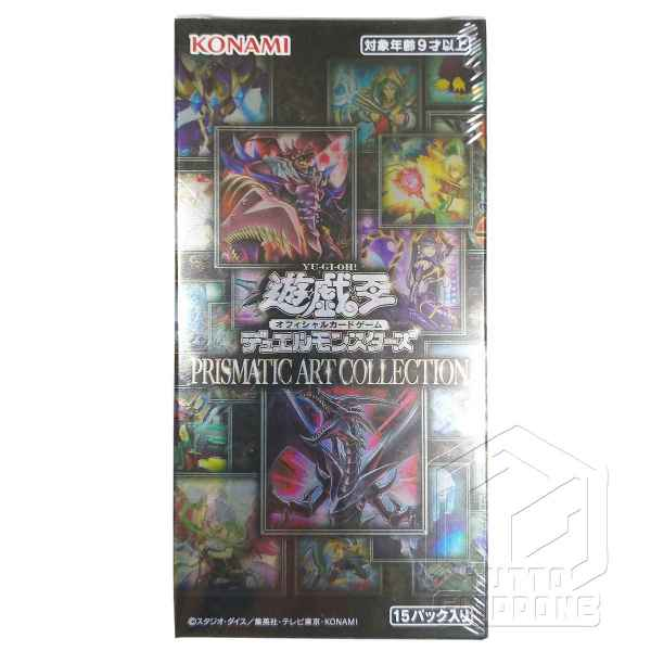 Yu Gi Oh OCG Duel Monsters PRISMATIC ART COLLECTION Box view 2 TuttoGiappne