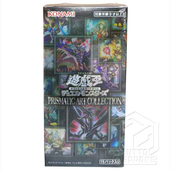 Yu Gi Oh OCG Duel Monsters PRISMATIC ART COLLECTION Box view 3 TuttoGiappne