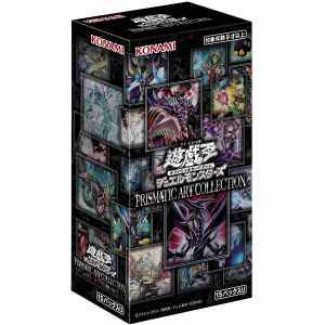 Yu Gi Oh OCG Duel Monsters Prismatic Art Collection Box 1 TuttoGiappone