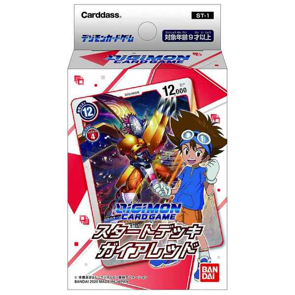 Digimon Card Game Starter Deck Gaia Red ST 1 1 TuttoGiappone