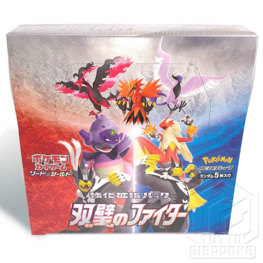 Pokemon Matchless Fighter Box stili di lotta 01 TuttoGiappone