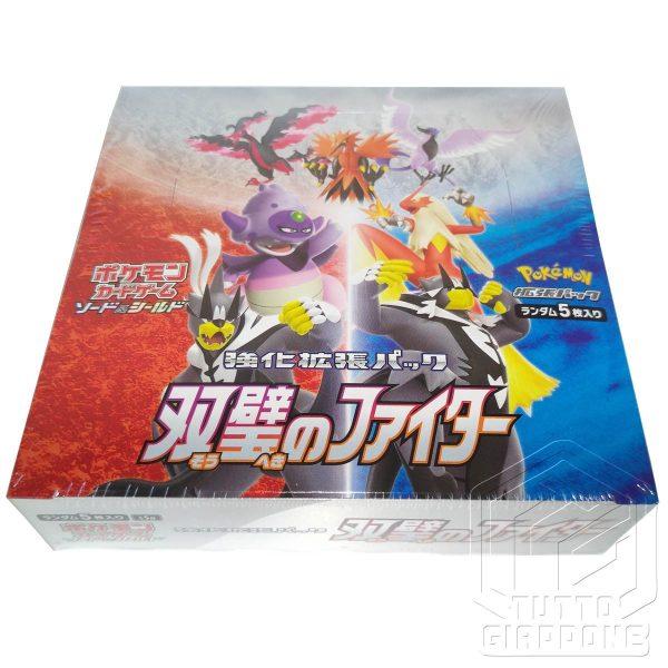 Pokemon Matchless Fighter Box stli di lotta 02 TuttoGiappone