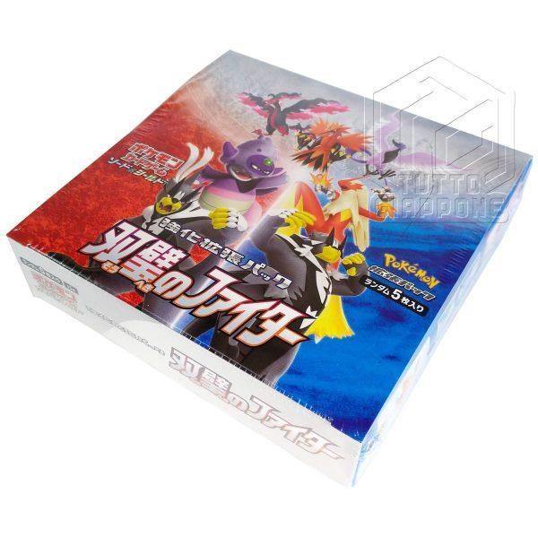 Pokemon Matchless Fighter Box stli di lotta 03 TuttoGiappone