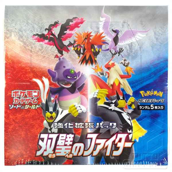 Pokemon Matchless Fighter Box stli di lotta 04 TuttoGiappone