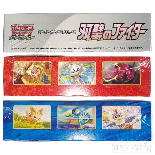Pokemon Matchless Fighter Box stli di lotta lati TuttoGiappone