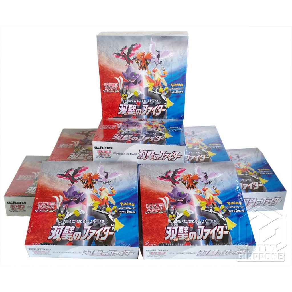 Pokemon Matchless Fighter Box stli di lotta TuttoGiappone