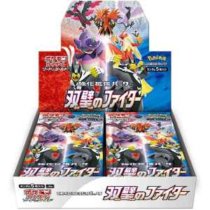 Pokemon Card Game Sword and Shield Expansion Pack Matchless Fighter Box Stili di Lotta box TuttoGiappone