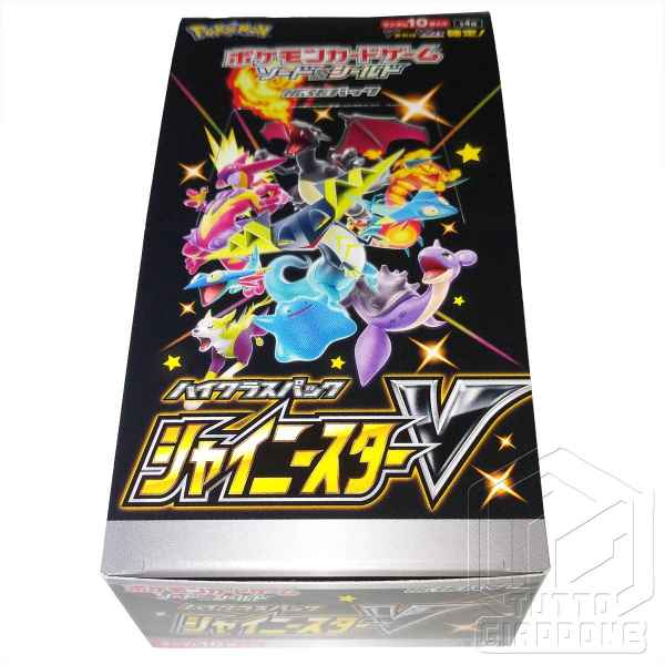 Pokemon Card Game Sword and Shield High Class Pack Shiny Star V Box 1 aperto TuttoGiappone