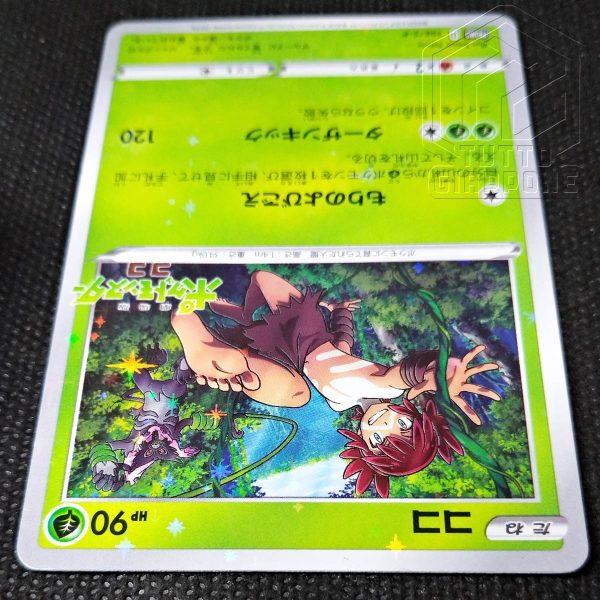 Pokemon Card Koko Promo 106 S P Carta singola 4 TuttoGiappone