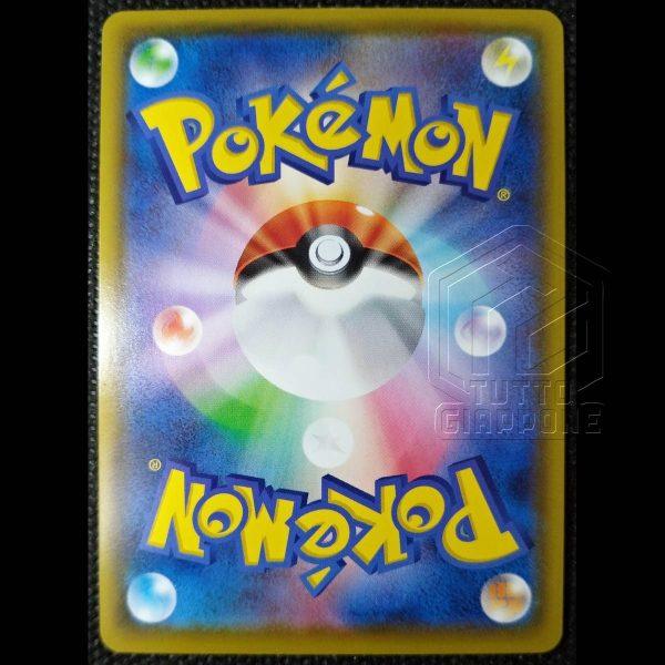 Pokemon Card Koko Promo 106 S P Carta singola 6 TuttoGiappone