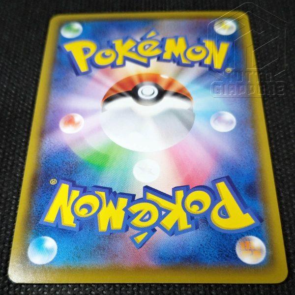 Pokemon Card Koko Promo 106 S P Carta singola 7 TuttoGiappone