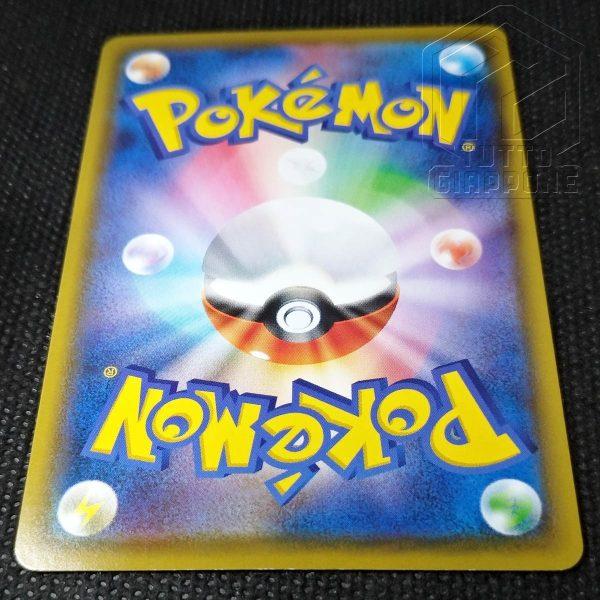 Pokemon Card Koko Promo 106 S P Carta singola 8 TuttoGiappone