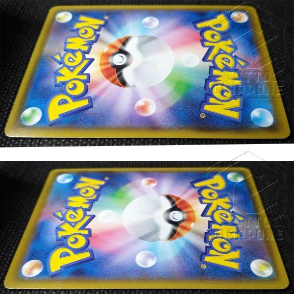 Pokemon Card Koko Promo 106 S P Carta singola 9 TuttoGiappone