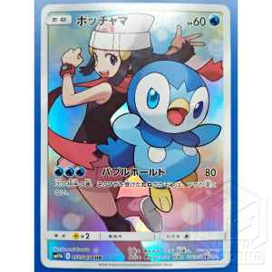 Pokemon Card Piplup 052 059 CHR 1 TuttoGiappone