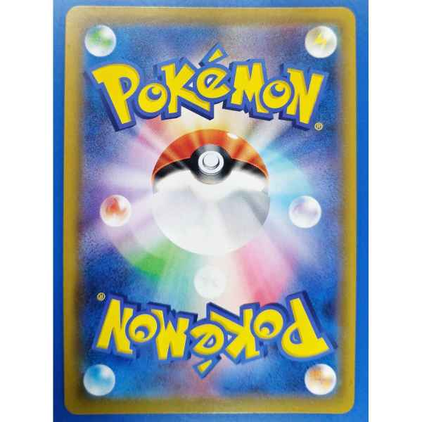 Pokemon Card Piplup 052 059 CHR 5 TuttoGiappone