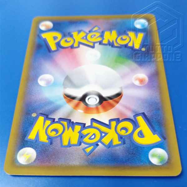 Pokemon Card Piplup 052 059 CHR 7 TuttoGiappone
