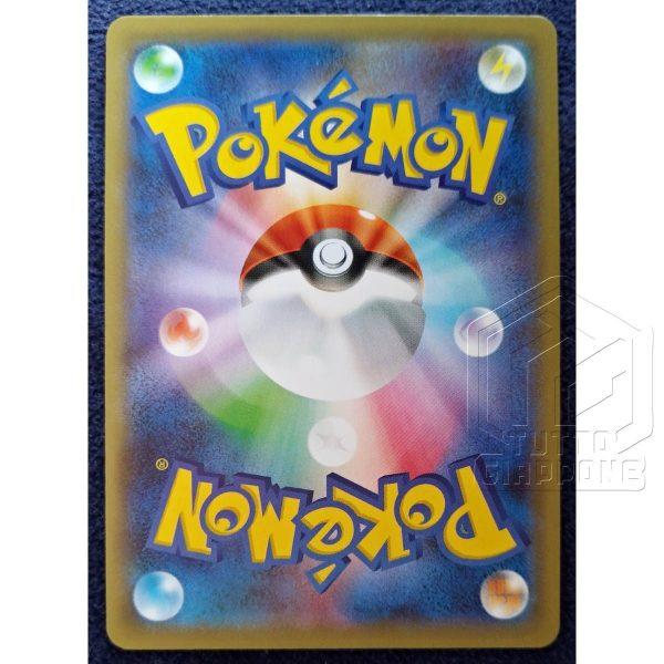 Pokemon Card Shiny Charizard V SSR 307 190 s4a 09 TuttoGiappone