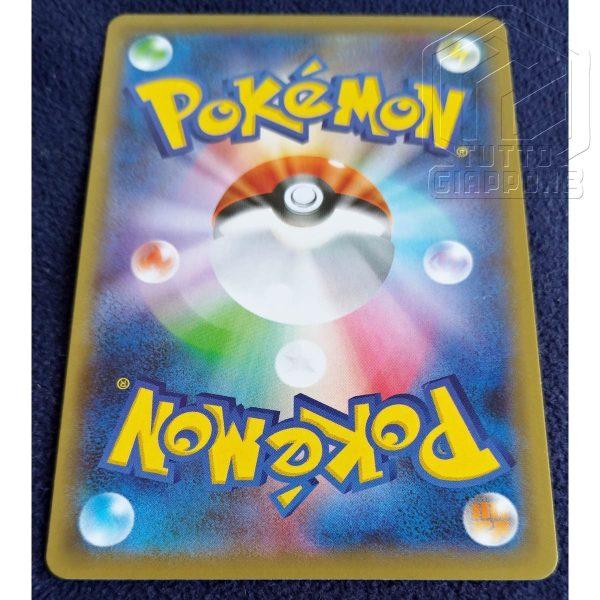 Pokemon Card Shiny Charizard V SSR 307 190 s4a 10 TuttoGiappone