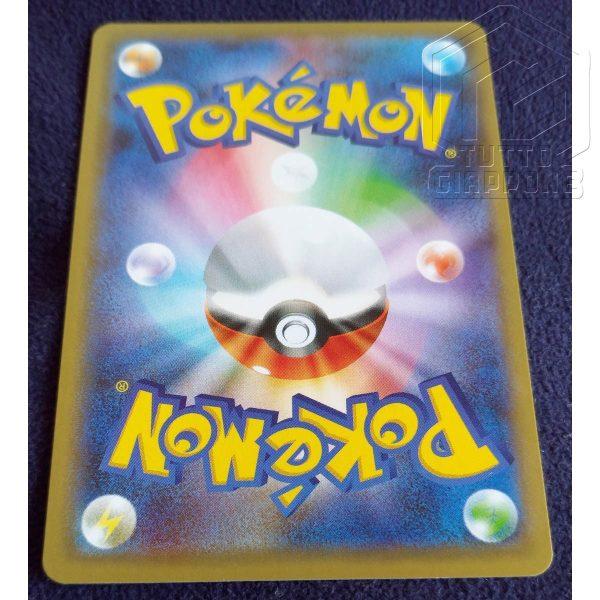 Pokemon Card Shiny Charizard V SSR 307 190 s4a 11 TuttoGiappone