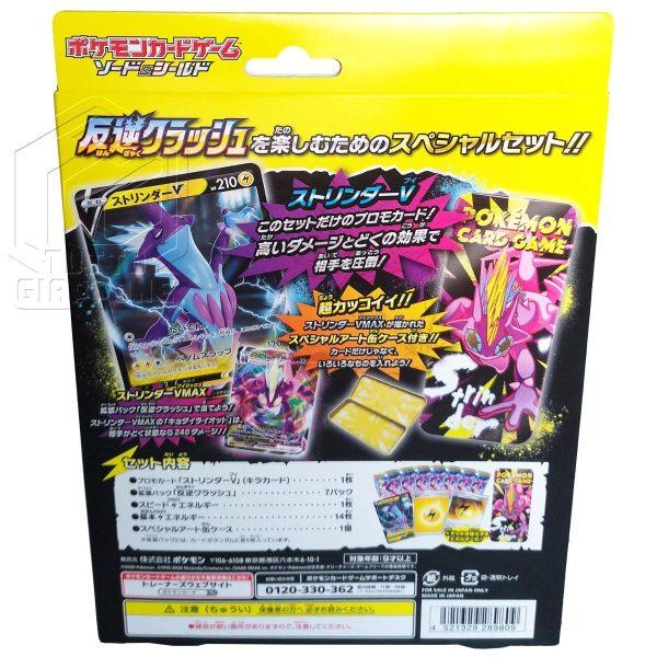 Rebellion Crash V Special Set Toxtricity 5 TuttoGiappone