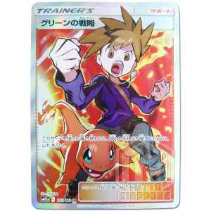 Pokemon Card Blue s Tactics sm12a C 193 173 SR 001 TuttoGiappone